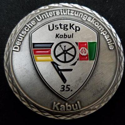 German 35 Kontingent Kabal ISAF Deployment Commanders Challenge Coin By Phoenix Challenge Coins