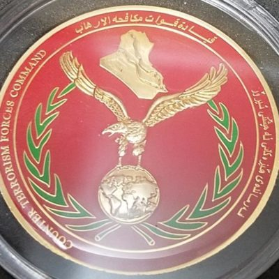 Rare International Iraqi Special Forces Counter-Terrorism Command Commander's Challenge coin